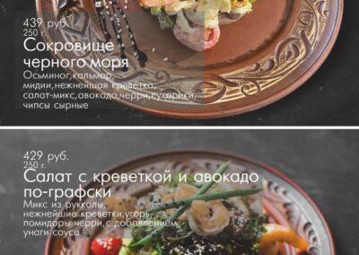 image-23-07-20-05-37-1