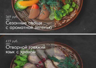 image-23-07-20-05-38-1